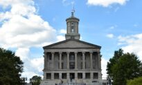 Tennessee Legislature Must Pass Big COVID Test in 'Special Session'