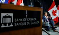 Bank of Canada to Raise Rates in Third Quarter Next Year, Possibly Sooner: Poll