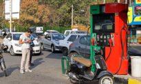 'Cyber Attack' Allegedly Shut Down Gasoline Access Across Iran: Report