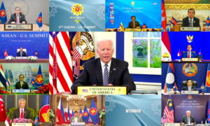 Biden Says US Concerned by China's 'Coercive' Actions in Taiwan Strait