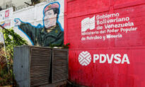 Socialist Venezuela Had Up to 50,000 Oil Spills From 2010 to 2016