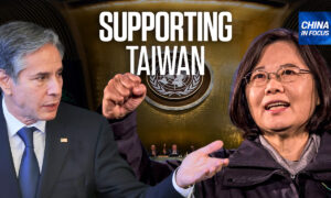 Beijing Denounces US Call to Support Taiwan