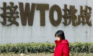 China Has Been 'Taking Advantage' of the WTO for 20 Years: Experts