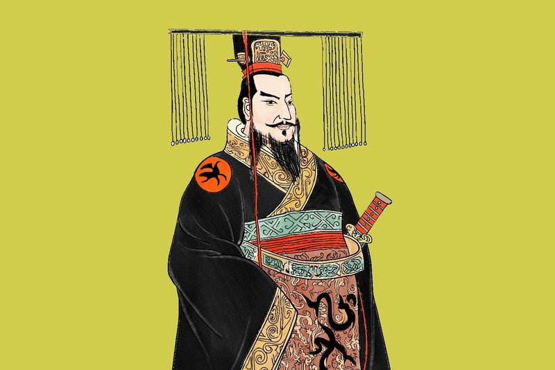 Qin Shi Huang, the first emperor of China. (NTD Television)