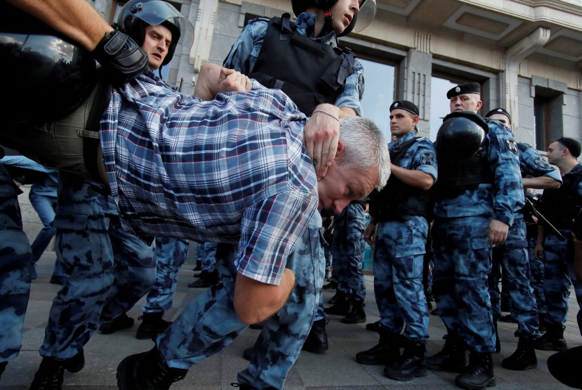 moscow russia rally, police detail