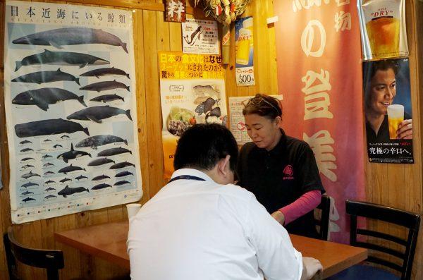 Tsukiji's whale meat restaurant
